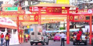 ไชน่าทาวน์เมืองไทย